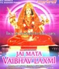 Слава богине Лакшми (2003) полный фильм онлайн