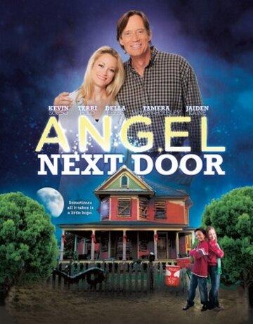 Ангел по соседству (Christmas Angel)