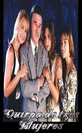 Судьбы трех женщин (1996) полный фильм онлайн