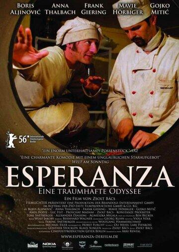 Эсперанса (2006)