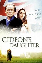 Смотреть онлайн Дочь Гидеона