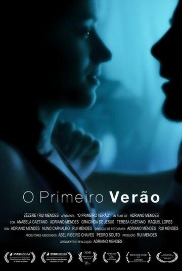 Первое лето (2014) полный фильм онлайн