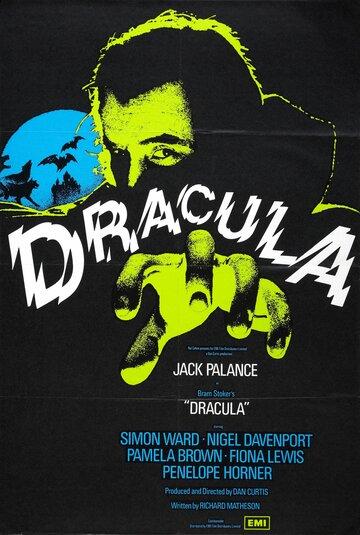 Дракула (1974) полный фильм онлайн