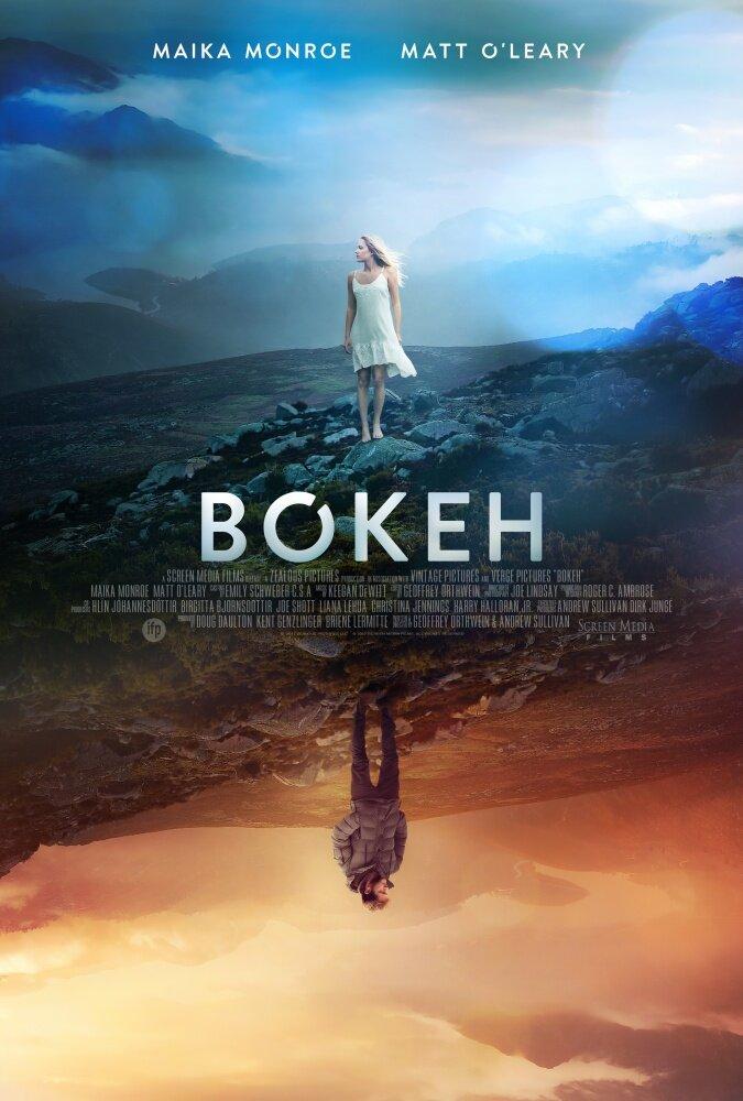 Отзывы к фильму – Боке (2017)