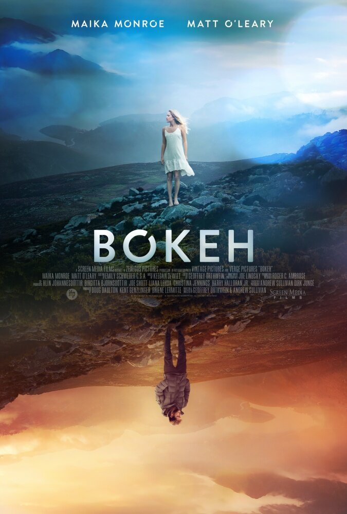 Боке / Bokeh (2017)
