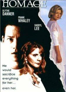Убийство (1995)