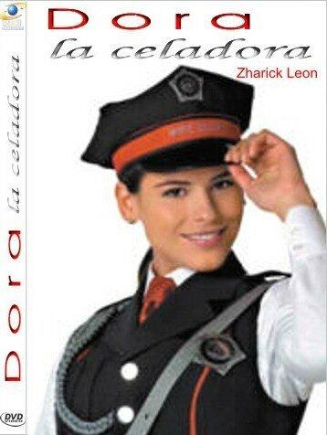 Дора на страже порядка (2004) полный фильм