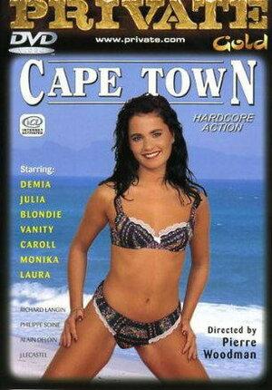 Private Gold 5 Cape Town 1