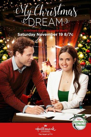 My Christmas Dream смотреть онлайн