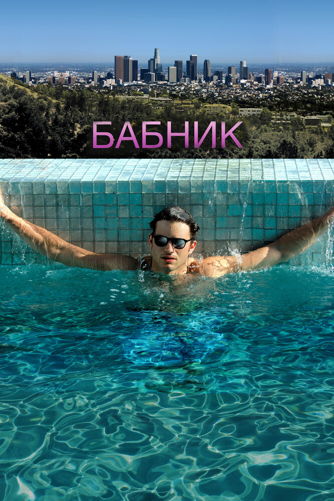 film-dlya-vzroslih-gde-bogachka-zastavlyaet-prislugu-s-ney-sovokuplyatsya-porno-foto-starih-ogromnih-zhop