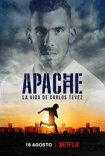 Апач: жизнь Карлоса Тевеса 2019 | МоеКино