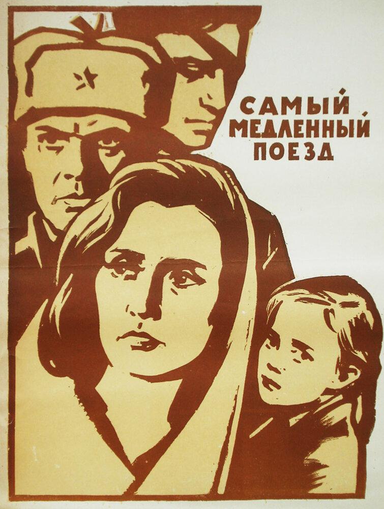 У войны не женское лицо. Часть 27. Из фильмов о войне. Советское.