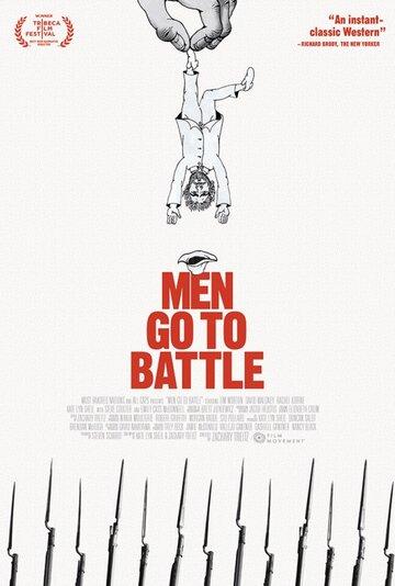 Мужчины идут в бой (2015)