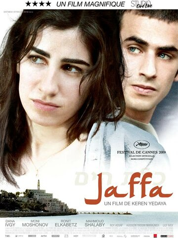 Яффа (2009) полный фильм онлайн