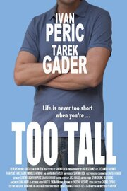 Too Tall (2014)