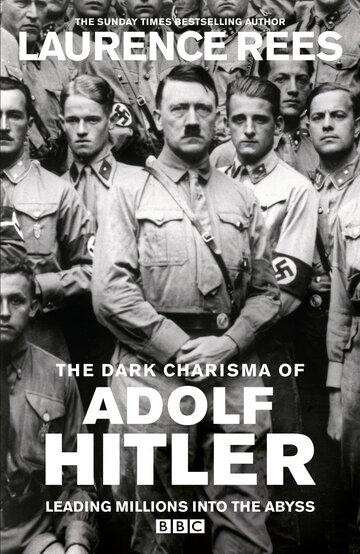 Мрачное обаяние Адольфа Гитлера 2012