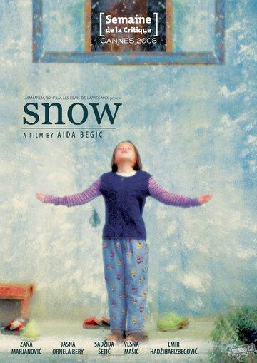 Снег (2008)