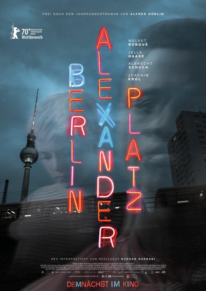 Берлин, Александерплац 2020 смотреть онлайн в хорошем качестве