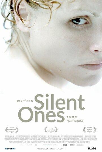 Безмолвные (Silent Ones)