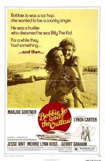 Бобби Джо и изгой (1976)