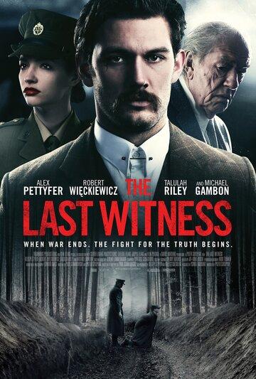 Последний свидетель (The Last Witness)