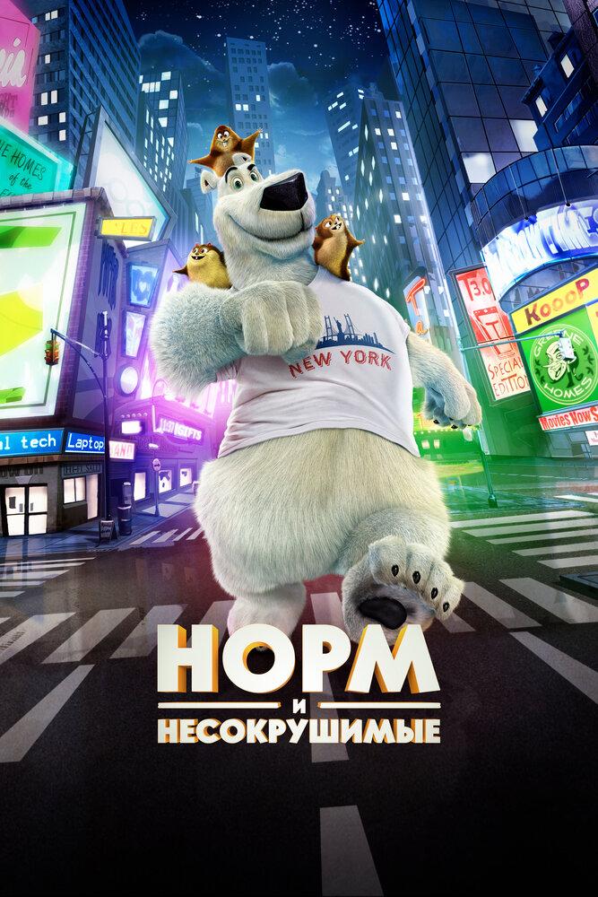 Filmpro ru смотреть онлайн бесплатно