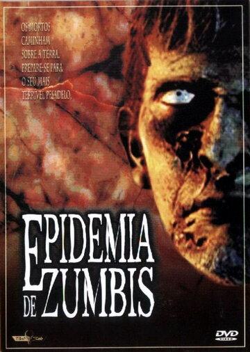 Чума Зомби (The Plague of the Zombies)