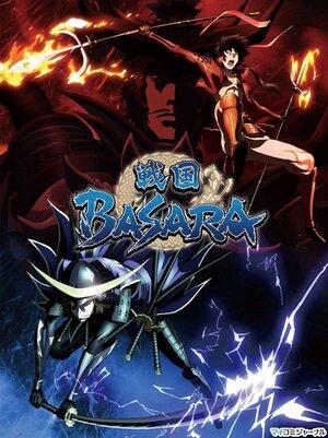 Постер к аниме сериалу Дьявольские короли (2014)