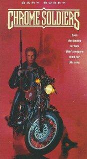 Солдаты в кожаных куртках (1992)