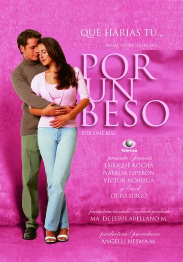 За один поцелуй (2000) полный фильм онлайн