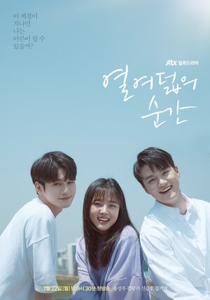 300x450 - Дорама: Моменты 18-летия / 2019 / Корея Южная