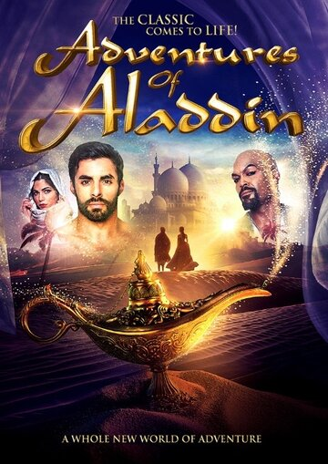 Приключения Аладдина