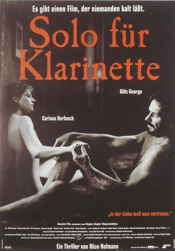 Соло для кларнета (1998)