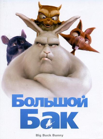 KP ID КиноПоиск 420145