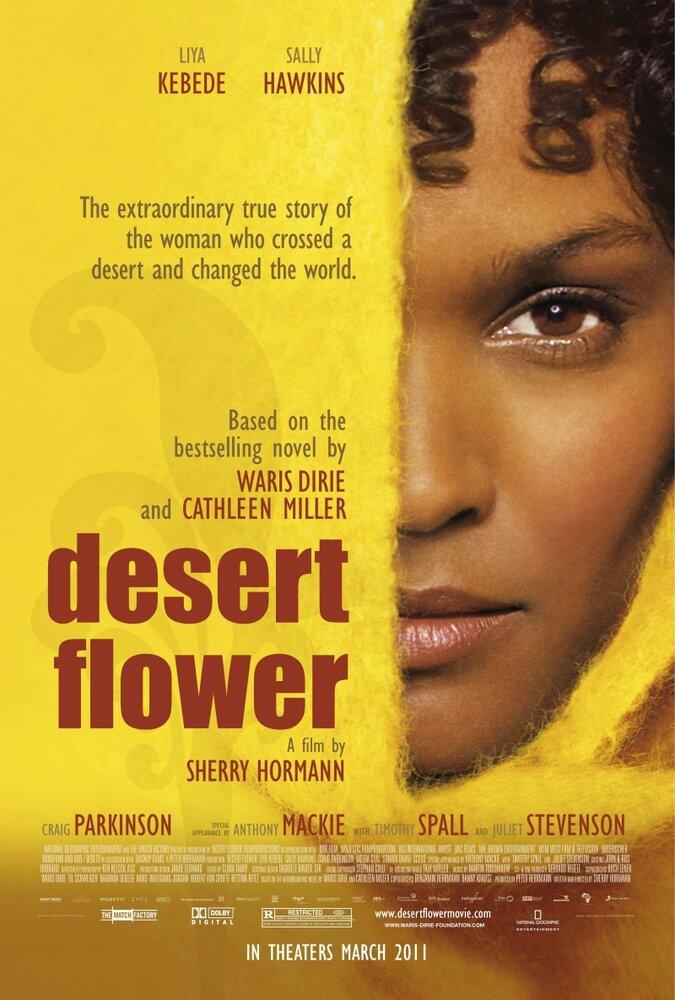 Смотреть цветок пустыни трейлер на русском
