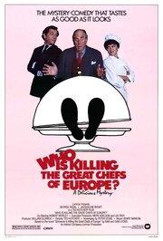 Кто убивает великих европейских поваров? (1978)