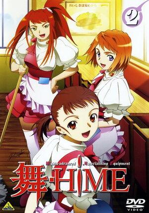 Май-Химэ / Mai-HiME / My-Hime (2004)