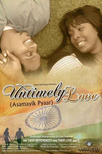 Untimely Love (2017)