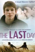 _Последний день