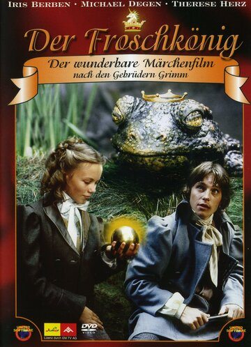 Принц-лягушка (1990)