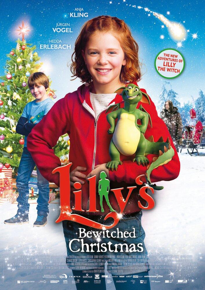 Ведьма Лилли спасает Рождество (2017)