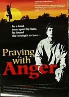 Яростная молитва (1992)