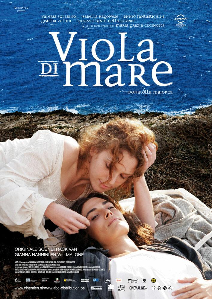 Морская фиалка / Viola di mare (2009)