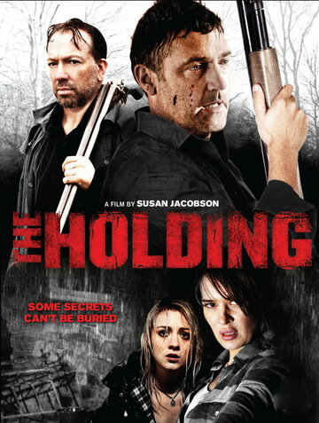 ������ (The Holding)