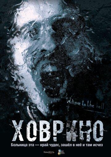 Фильм Фильм гаишники 3 сезон все серии