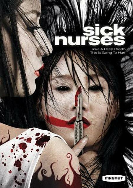 Фильмы Больные медсестры смотреть онлайн