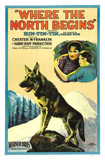Там, где начинается север (1923)