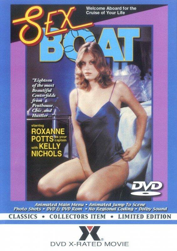 1980 год секс