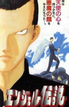 Легенда об Ангеле (1996) смотреть онлайн в хорошем качестве