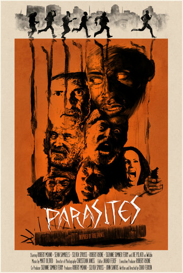 Паразиты 2016